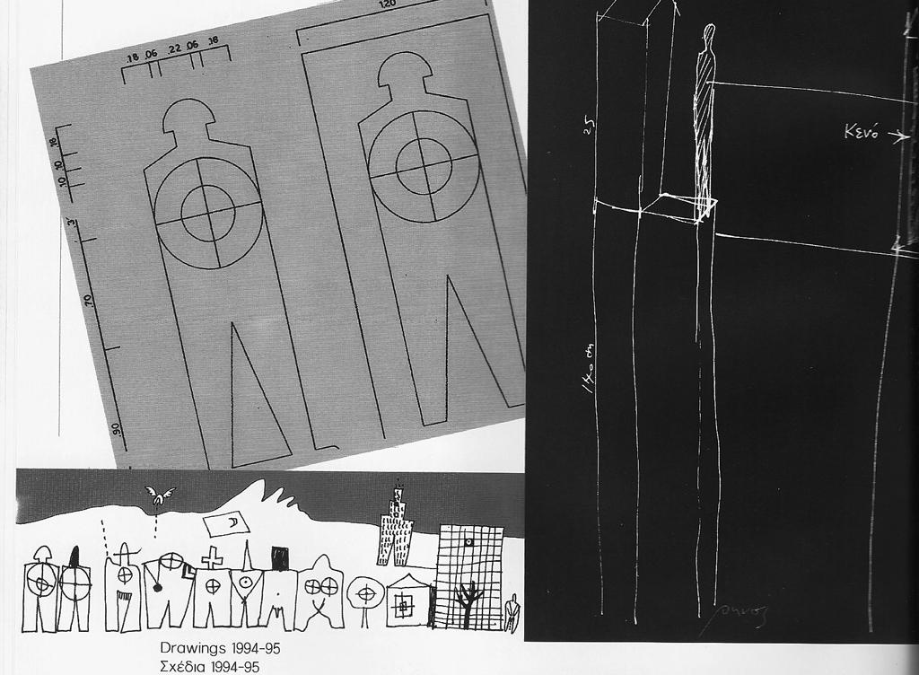 Targets drawings